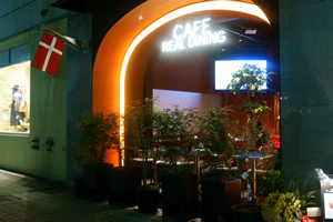 REAL DINING CAFE Lille ����1