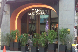 REAL DINING CAFE Lille ����5