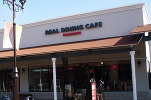 REAL DINING CAFE 神戸三田プレミアムアウトレット店 その2